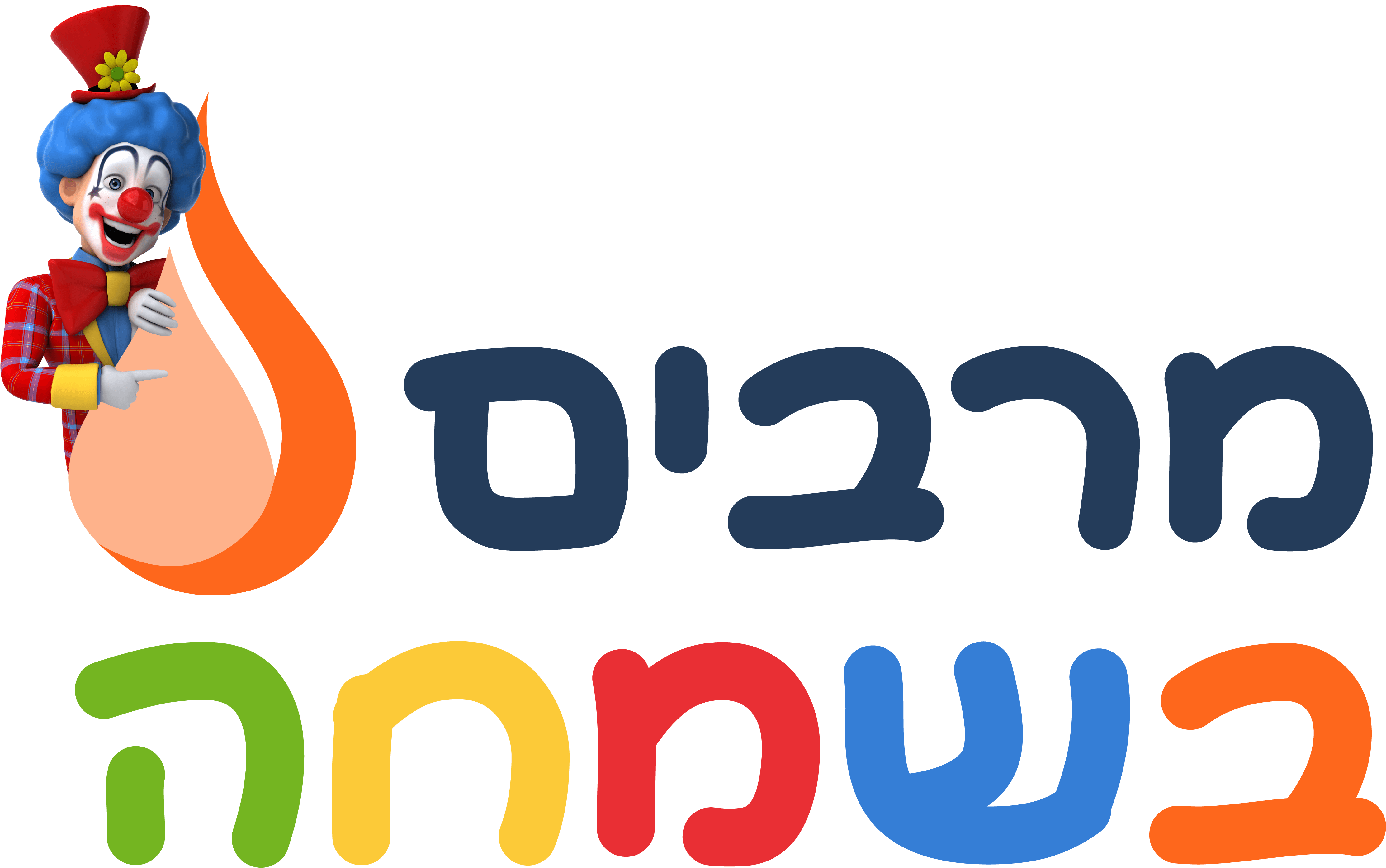 Logo Marbim Besimcho